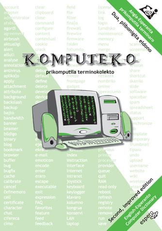 Komputeko (2012)