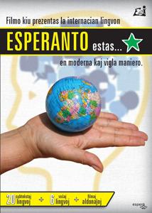 Esperanto estas (2008)