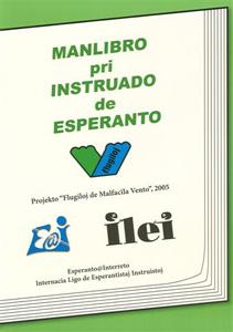 Manlibro pri instruado de Esperanto (2005)