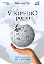Vikipedio por vi (2008)
